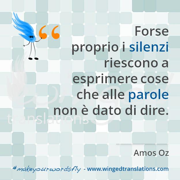 Amos Oz